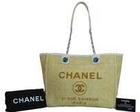 Chanel Deauville Yellow Straw Shoulder Bag