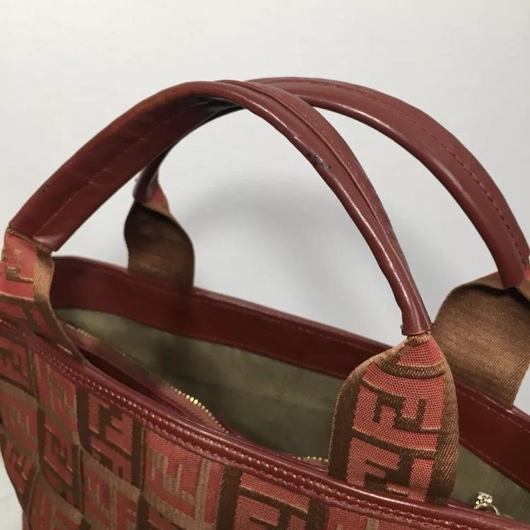 6644a90712 ... inexpensive fendi intrecciato brick woven leather small handbag tote  tradesy 9635d d830b ...