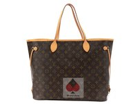 Louis Vuitton Lv Tote in L.V. Monogram Canvas (Guaranteed Authentic)