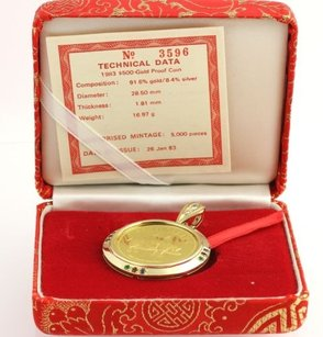 Other 1983 Singapore Gold Proof Coin Pendant - 22k 18k Yellow Gold Original Box