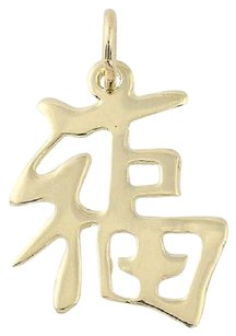 Other Chinese Caligraphy Pendant 14k Yellow Gold Fortune Good Luck Charm Asian Jewelry