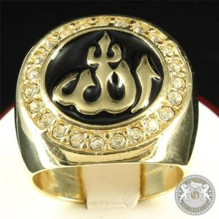Arabic God Allah Signet Ring Mens Yellow Gold Finish Custom Bling Pinky Band